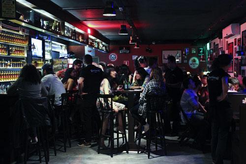 Partisans Pub.